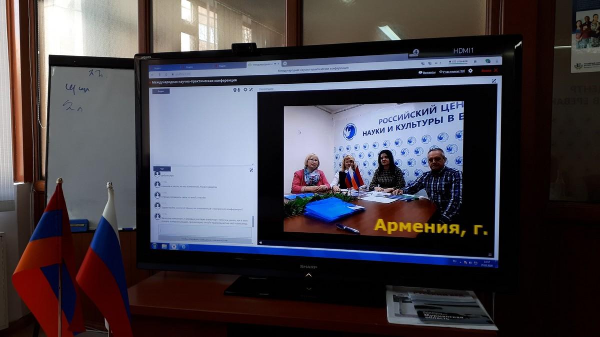 Повышение профессионального мастерства учителей русского языка  обсудили во время онлайн-конференции