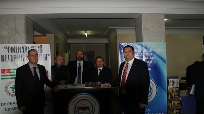 Газета Социальный Вестник Абхазии