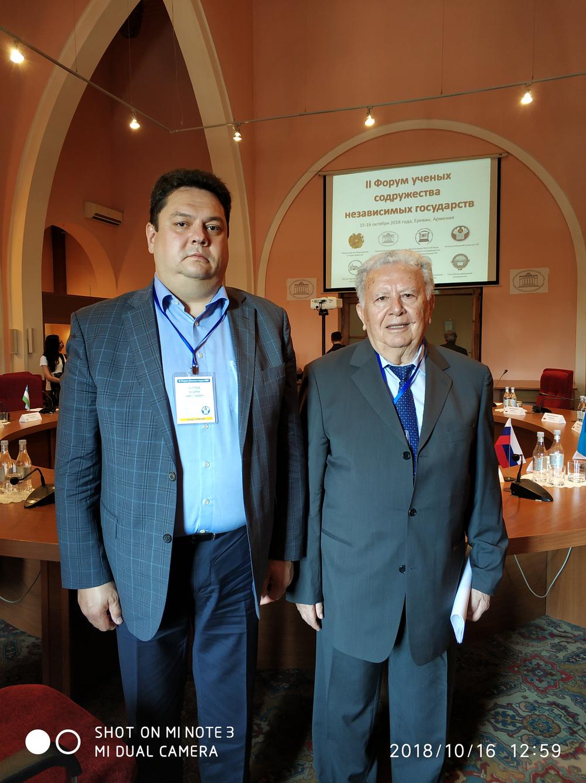 С Президентом Академии наук Армении Радиком Мартиросовичем Мартиросян