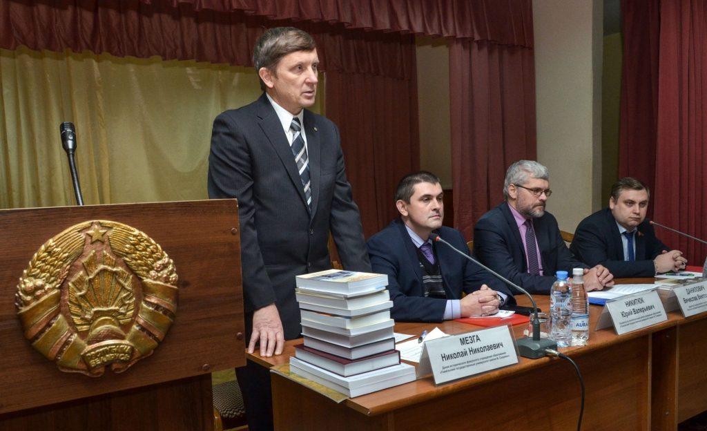 В Гомеле прошел международный научный форум «Беларусь в годы коренного перелома в Великой Отечественной войне»