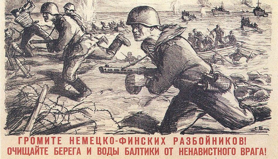 Советско-финская война - первые сражения Великой Отечественной
