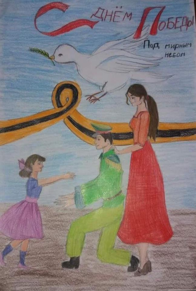 Более 200 рисунков представлено на онлайн-выставке Республиканского фестиваля детских рисунков «Под мирным небом»